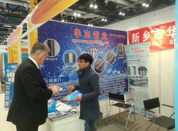 Product Showing on Water Exhibition